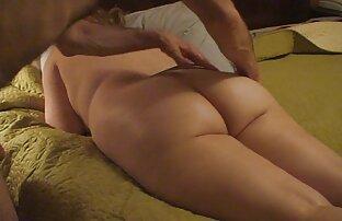 Anal videos de sexo audio latino duro para BBW