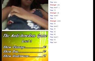 Webcam 049 - Parte videos xxyyxx en español latino 1 (sin sonido)